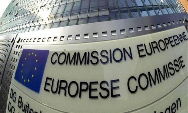 Komision