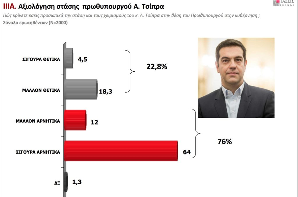 %cf%83%cf%84%ce%b9%ce%b3%ce%bc%ce%b9%cf%8c%cf%84%cf%85%cf%80%ce%bf-2016-12-14-15-31-01