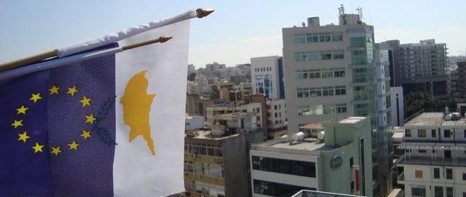 Η Κύπρος κέρδισε δίκη για το «κούρεμα» καταθέσεων του 2013!