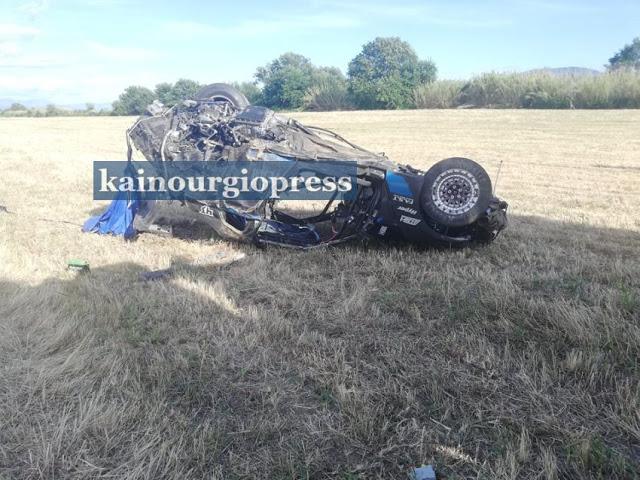 Τραγωδία σε αγώνα Dragster στο Αγρίνιο: Νεκρός ένας 33χρονος οδηγός -  Fimotro